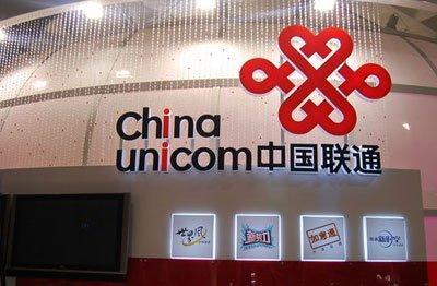 中国联通发电机组首选供应商